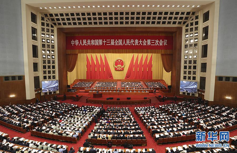 十三屆全國人大三次會議開幕 習近平等黨和國家領導人出席開幕會