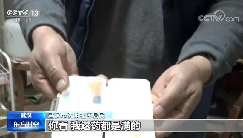 抗击疫情的中国经验丨一切为了人 紧紧依靠人民