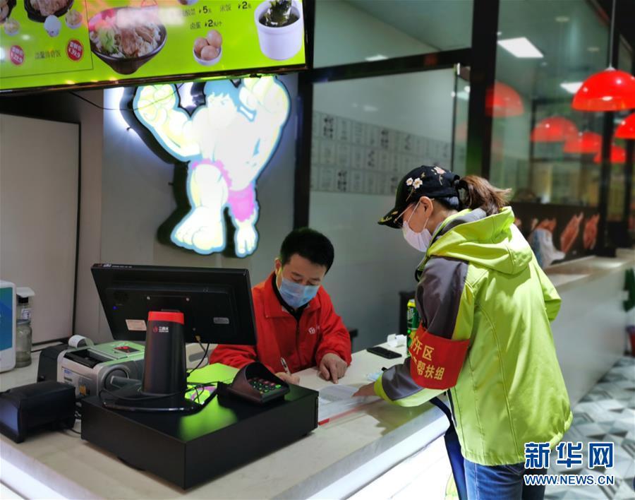 (新華全媒頭條·兩會特別報道)(2)攻堅克難贏未來——從政府工作報告看2020年中國發展走向