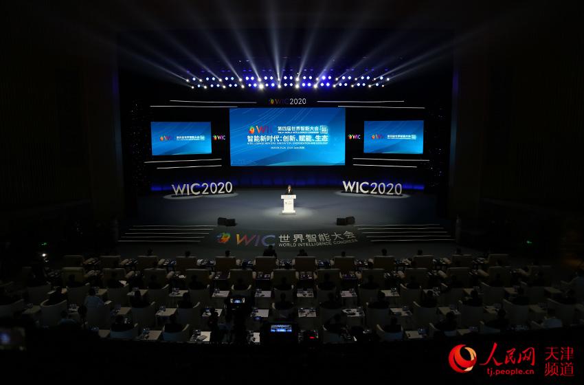 """第四届世界智能大会""""云""""启 科技展7*24小时不打烊"""
