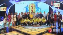 粤踢粤金彩:2016加多宝广东省高校三人足球争霸赛火热开赛