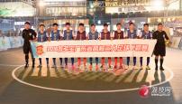 炫丽金色点燃热血高校 广州体院勇夺三人赛冠军