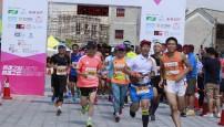 西樵山国际超级马拉松开跑