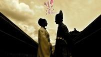 """广东卫视掀""""女医""""热潮,刘诗诗、霍建华婚后再聚首"""