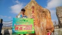 2016年广东名山登山大赛暨广东省第六届登山节开幕