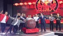 广东卫视《足球火》4月28日开播  约战英超曼城青年队