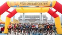 2017法国PBP广州资格选拔在广州海心沙拉开序幕