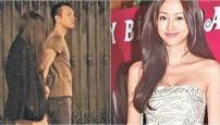 霍英东孙子疑认爱郭富城前女友:她是好女孩