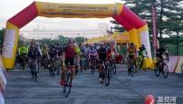 法国PBP广州300公里骑行挑战在黄埔区广州国际体育演艺中心拉开序幕