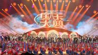 揭开中国音乐之美 奏响民乐时代强音 大型原创中国经典音乐竞演节目《国乐大典》正式启动