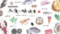 广东卫视《老广的味道》第三季初二首播 继续坚守匠心 寻找最接地气的家乡味道