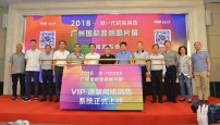 2018广州国际音响唱片展亮点多多