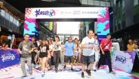 广东卫视首场《拍档跑》中秋嗨翻万科里 定义青年社交新模式