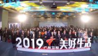 """""""改革振兴广东卫视""""大幕已开:做美好生活的倡导者!"""