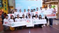 青少年嗓音保护暨海螺号声音志愿服务总队成立仪式