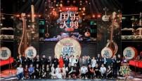 """广东卫视2019""""年中成绩单""""亮眼,Q3准备了哪些""""弹药""""?"""