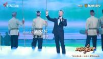 """王宏伟飚男高音秀惊人唱功,刘力扬演绎""""电音版""""《南泥湾》"""