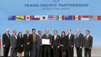TPP协定签字仪式举行 现阶段还是