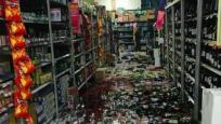 台湾高雄地震能量相当于两颗原子弹 闽浙粤有震感