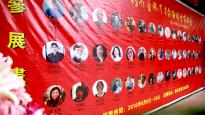 """""""回家""""——48位岭南画派港澳台以及海外画家齐聚广州"""