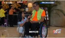 """轮椅上的马拉松 他们用双手""""跑""""完全程"""