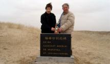 """【公益教育】""""大地媽媽""""和她的500萬棵樹"""