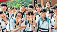 广东省教育考试院现场教你填志愿,还不赶紧看过来?
