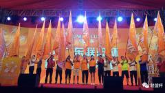 这是一个需要结盟的时代,2018广东联盟杯足球赛全省开幕!