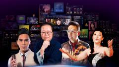 首届《粤唱粤好》全球粤语卡拉OK大赛报名介绍