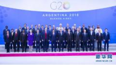 万水千山只等闲——国务委员兼外交部长王毅谈习近平主席访问西班牙、阿根廷、巴拿马、葡萄牙并出席二十国集团领导人第十三次峰会