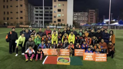2018广东联盟杯、少年联盟杯河源赛区圆满结束