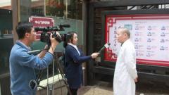东融1+1新媒体报道之十三借力大湾区优势推动贺州医疗技术新发展