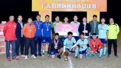 2018广东联盟杯佛山赛区亚军球队——佛山新百美