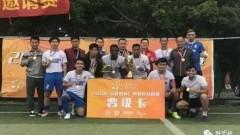 2018广东联盟杯广州赛区的亚军球队——CC足球装备吾器酷足球队
