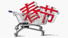 社论:春节消费强劲显示减税效力