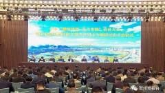 李宏庆:解放思想 全力东融 举全市之力建设广西东融先行示范区!