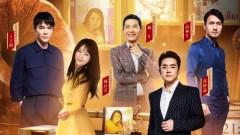 他们是中国第一代原创流行偶像!杨钰莹、戴军、黄格选……你PICK哪一位?