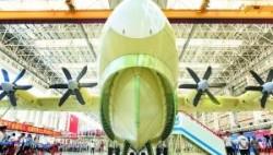广东现世界最大水陆两栖飞机 拟今年年底首飞