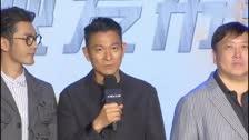 """刘德华回应为粉丝与保安""""黑脸"""":希望互相理解"""
