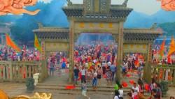 2016广东 · 德庆弘扬龙母文化暨招商洽谈系列活动将于12月5日举行