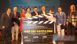 """领航大剧《漂》被总局列为电视剧""""走出去""""重点项目"""