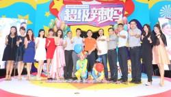 珠江频道《超级辣妈》启动仪式暨正佳夏令营启动礼盛大登场