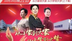 25年前的故事原发地,今晚21:10广东卫视真情绽放!