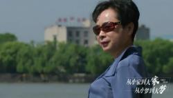 从大运河到珠江,从小商人到董事长