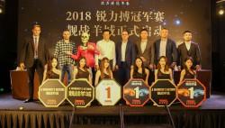 """锐力搏冠军赛将首次登陆广州  """"靓战羊城""""掀起华南MMA热潮"""