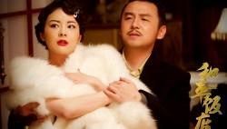 陈数雷佳音入住《和平饭店》幽默式谍战广东卫视即将启播