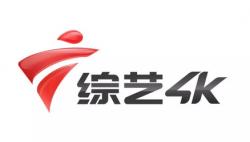 贝斯特客户端综艺频道成为全国首个省级电视 4K 超高清频道