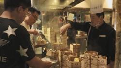 广东卫视《技行天下》三位粤菜师傅 用三道美味征服你味蕾