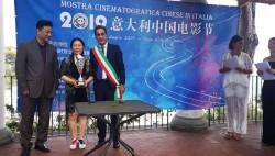 第四届意大利中国电影节圆满落幕,《南哥》成最大赢家