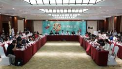 千年文脉绽放时代新光!《国乐大典》第二季节目研讨会在京举行